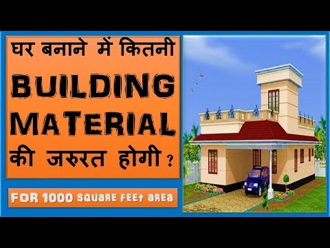 Quantity of Building Material for Building Construction in India (1000 sq. ft.) | Papa Construction