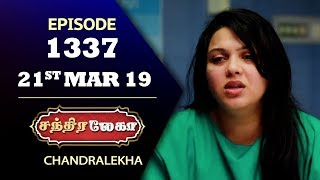 CHANDRALEKHA Serial | Episode 1337 | 21st March 2019 | Shwetha | Dhanush | Nagasri |Saregama TVShows