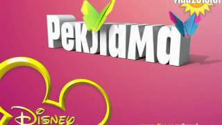 Disney Channel Russia - Summer advert idents (2013)