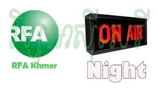 Radio Khmer News RFA Khmer Radio,Night News on 19 Octorber 2015