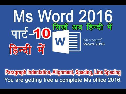 Ms Word 2016 Part 10 Paragraph dialog(Paragraph Indentation, Paragraph Spacing, Line Spacing etc)