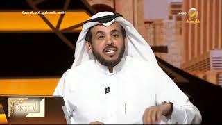 المديفر.. انقلوا عن د. فهد السماري أنه يقول: الدرعية قلب التاريخ السعودي..