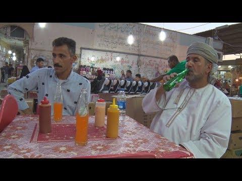 سوق المحمرة خرمشهر محافظة خوزستان الايرانية -IRAN