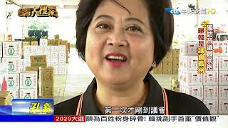 2019.05.18台灣大搜索/獨家曝韓國瑜\