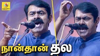 SEEMAN Angry Speech | Gaja Cyclone