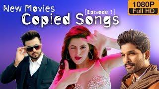 New Bangla Movie Copied Song   Bangla New Song 2018