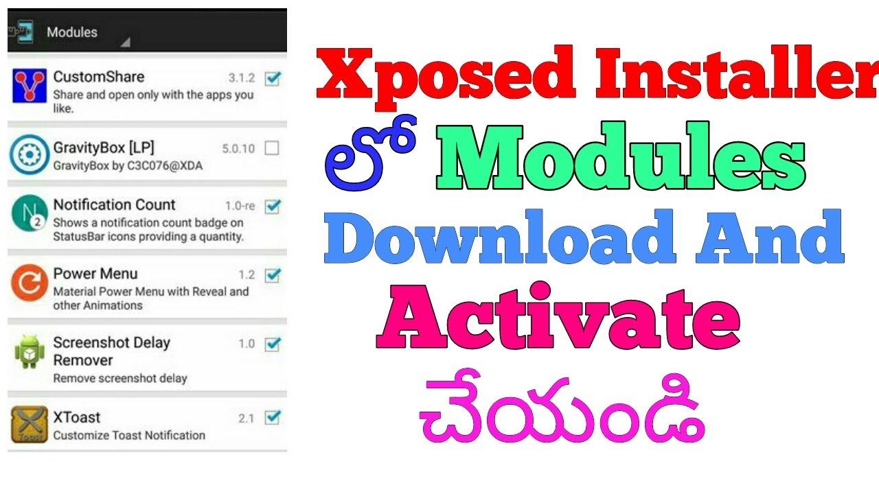 Unduh Xposed Installer Dl For Mobile - bestmfile