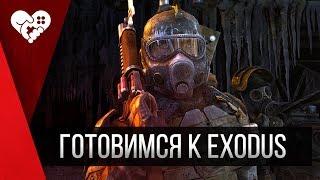 Metro 2033 Redux | Часть 1
