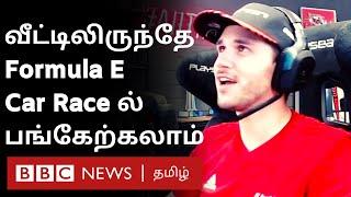 வீட்டிலிருந்தபடியே Formula E Car பந்தயத்தில் பங்கேற்கலாம்   BBC Click Tamil EPI-80