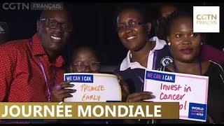 Gambar cover L'Ouganda commémore cette journée en illuminant un monument à Kampala