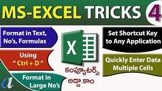 Ms-Excel Tricks in Telugu || Part -4 || Ctrl + D, Format in Text,Formulas, Large No's ||