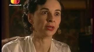 Земля любви, земля надежды (64 серия) (2002) сериал