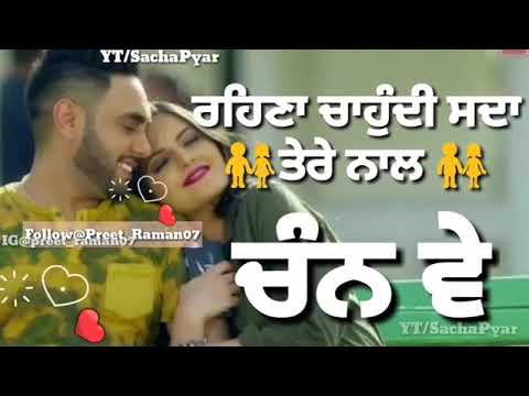 New Punjabi status  vichola(ਵਿਚੋਲ)   harjot  romantic Whatsapp Status  by punjabi arts