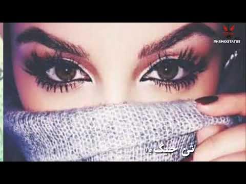 Tanveer Nazar Love New Song||Whatsapp STATUS ||LOVE VERSION SONG 2019||