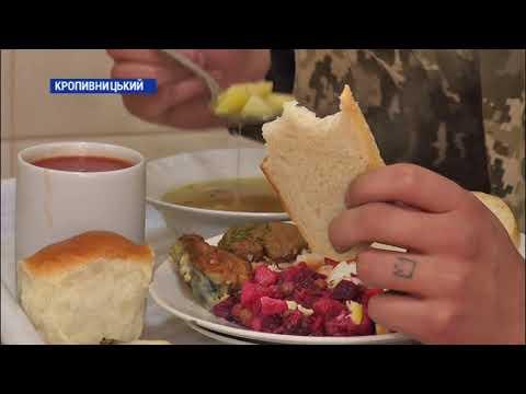 UA: Кропивницький: Їдальня