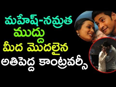 controversy on mahesh namrata recent photo in instagram | Telugu Talkies