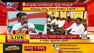 News Scan 22-06-2018 | TV5 Kannada