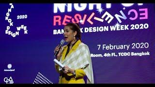 พิธีกรสองภาษาอังกฤษ-ไทย งาน Night of Resilience ภายใต้ Bangkok Design Week 2020 Bilingual MC (TH-EN)