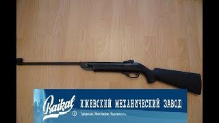Обзор Советской пневматической винтовки иж 38C NR4