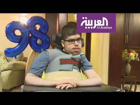 صباح العربية  تفوق في الثانوية العامة رغم إعاقته  - نشر قبل 2 ساعة