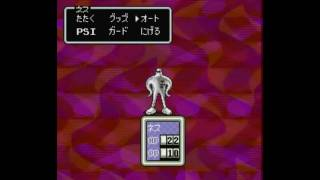 16-Bit Gems - #10: EarthBound - A History [2/3]