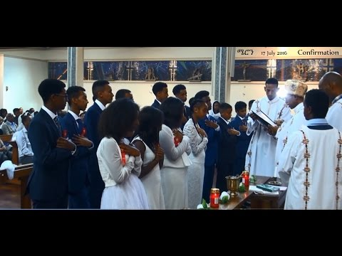 Abune Fikremariam (Apostolic visit) - London Part 3