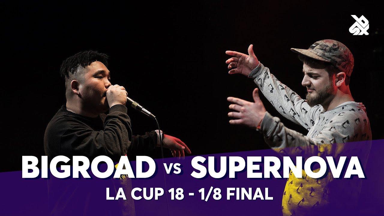 BIGROAD vs SUPERNOVA | La Cup WORLDWIDE 2018 | 1/8 Final