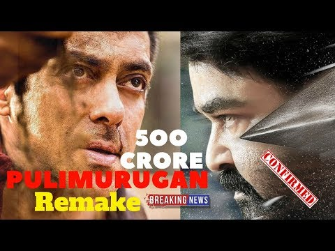 Pulimurugan Remake | 101 Interesting Facts...