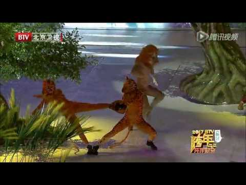 Lenka Live In Cina, Lenka - Trouble Is A Friend