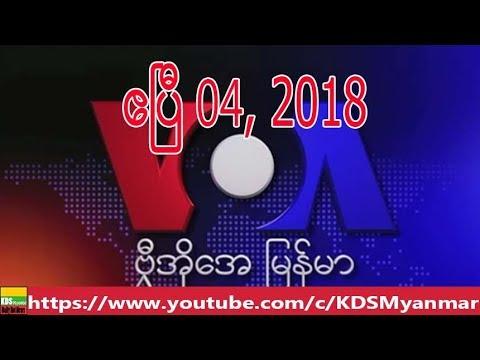 voa-burmese-tv-news,-april-04,-2018