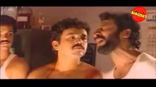 Aniyathi Pravu Malayalam Movie comedy scene 1
