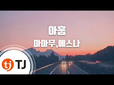 [TJ노래방] 아훕 - 마마무,에스나 (Ahh Oop - MAMAMO,eSNa) / TJ Karaoke