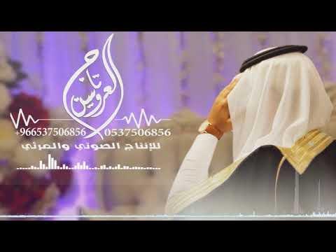 شيلة باسم مزنه   شيلة مدح عروس    التهاني لاحلى عروسه  افخم شيلة عروس قابله لتعديل