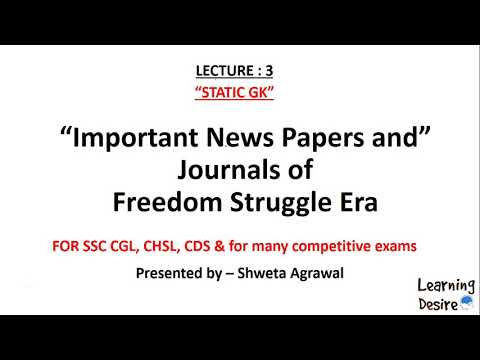 Important Newspapers & Journals of Freedom Struggle Era For competitive exams (SSCCGL, CHSl special)