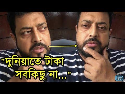 ম্রিত্তুর মুখ থেকে ফিরে এসে লাইভে সব বললেন ওমর সানি! | Omar Sani Live Bangla Latest News 2018