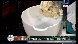 مطبخ دريم| طريقة عمل الكحك والبسكوت بالزبدة والغريبة مع الشيف محمود عطية