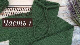видео Джемперы и свитеры для мальчиков