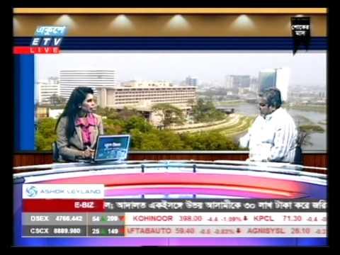 ETV Fazle Rahim Khan Shahriar, AFTAB Group, President, Breeders Association of Bangladesh 31.08.15