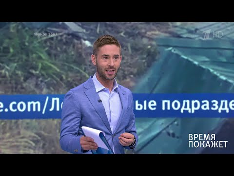 Цена Донбасса. Время