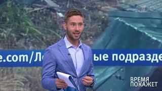 Цена Донбасса. Время покажет. 17.07.2019