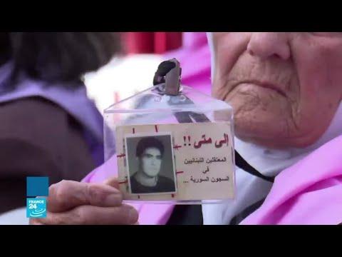 عائلات لبنانية في انتظار عودة أبنائها المعتقلين في السجون السورية  - نشر قبل 6 ساعة