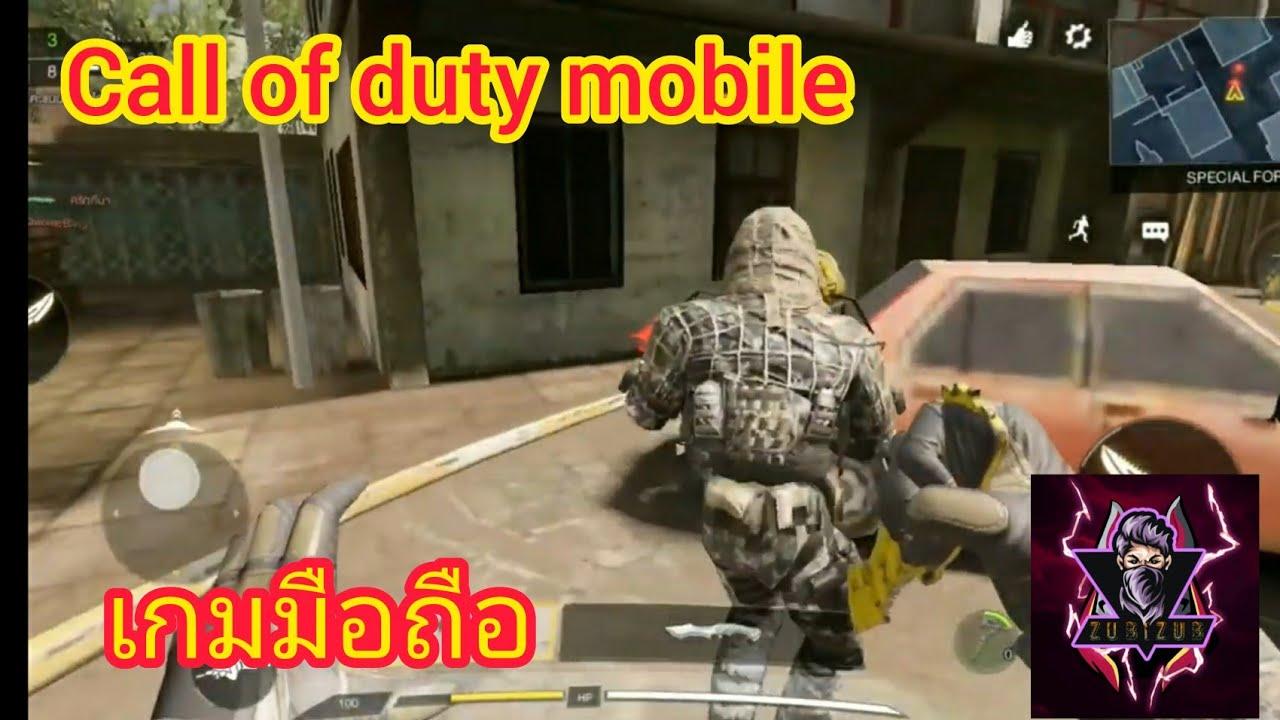 Call of duty mobile | โหมดเล่นมีดทั้งเกม
