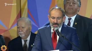 «Ավրորա»-ն դարձել է խաղաղության Նոբելյան մրցանակի հայկական տարբերակը․ Նիկոլ Փաշինյան
