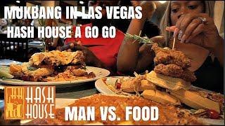HASH HOUSE A GO GO MUKBANG | LAS VEGAS MAN VS. FOOD