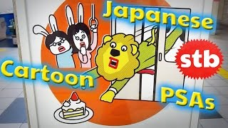 Funny Japanese Cartoon Animals PSAs in Tokyo, Japan ★ SoloTravelBlog