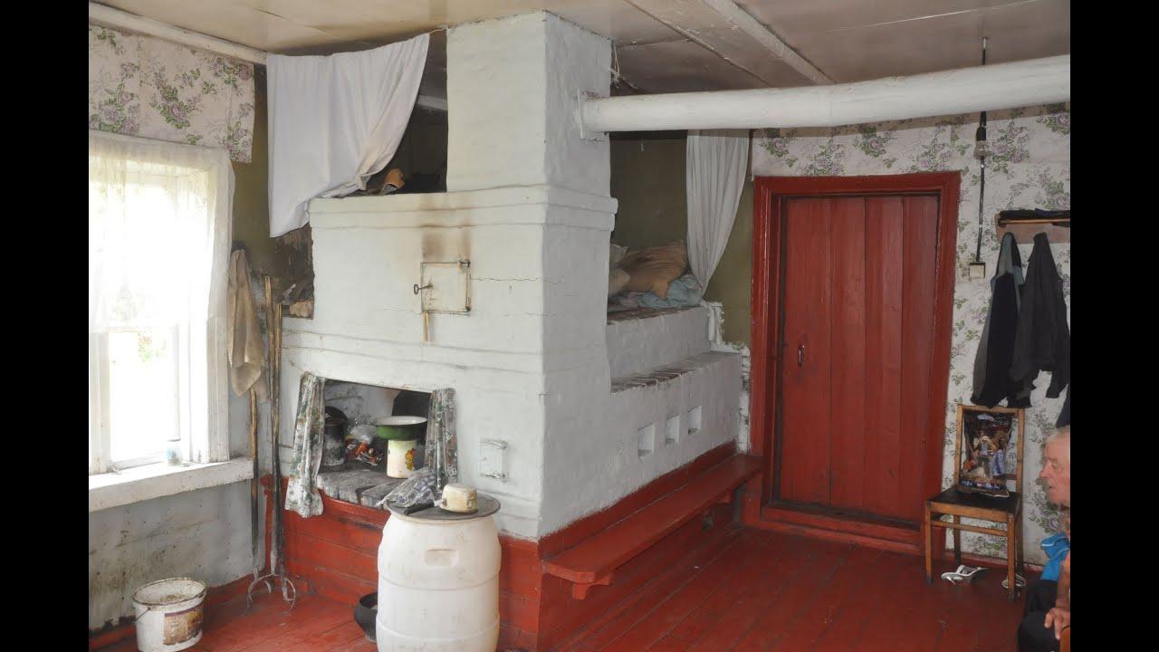 всех отношения фото старых русских печей в деревне курганы центральной части