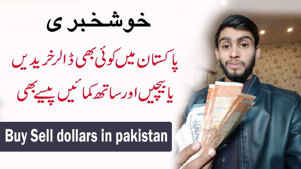 sell bitcoin in pakistan