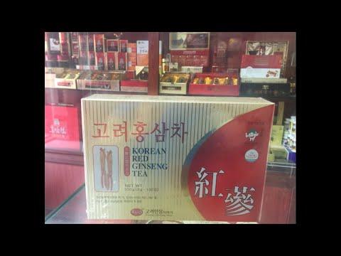 Trà hồng sâm hàn quốc Korean ginseng tea Deadong, KGS, hộp gỗ, cửa hàng nhân sâm uy tín