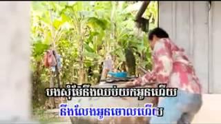 [SD VCD Vol 139] Bropen Pokae Bang Ben by Meas Sok Saly