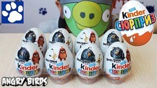 Розпакування 8 КІНДЕР СЮРПРИЗІВ Енгрі Бердс | Стріляємо злими пташками | Kinder Surprise Angry Birds